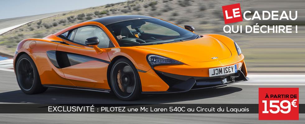 McLaren 540C au Circuit du Laquais